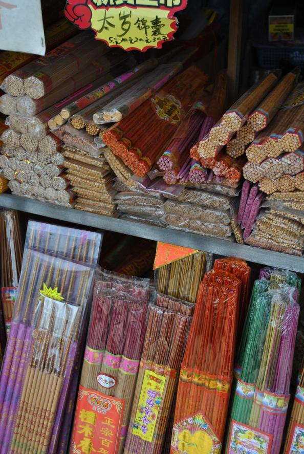 Incense: Good for Tomb Sweeping Day
