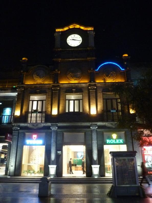 Qianmen Square Store