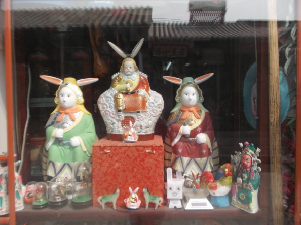 Antique New Year's Rabbits